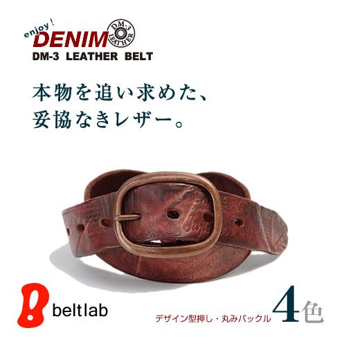 【ベルト】『enjoy !DENIM』デザインフォントと古い看板のような型押しはまるでアート。こだわりのハンドウォッシュDM-3 LEATHER 、革の素材感を存分に味わえるビンテージ風レザーベルト