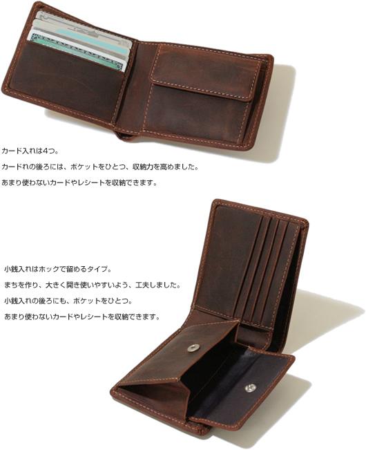 【財布 Flying Scotsman】しっかり丈夫なオイルレザー、なじむ牛革の素材感を楽しんでほしい、二つ折り革財布