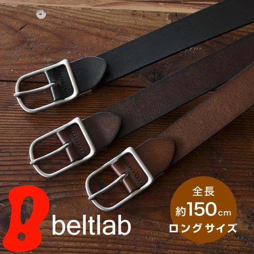 ロングサイズのベルト 全長約150cmのロングサイズ 35mm幅の本革ベルト メンズ カジュアルベルト 日本製|大きいサイズ|Long Long