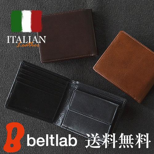 【財布 メンズ 二つ折り】ベーシックな二つ折りデザイン 上質なイタリア牛革 イタリアンレザー 本革財布 メンズ ウォレット ビジネス カジュアル ギフト プレゼント