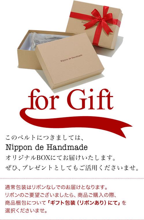 【ベルト 日本製 栃木レザー】 Nippon de Handmade 2色の栃木レザーのミックスがかっこいいリングベルト、ひとつひとつ日本の工場で丁寧に手作り、革の素材感もしっかり楽しんでいただける本革ベルト