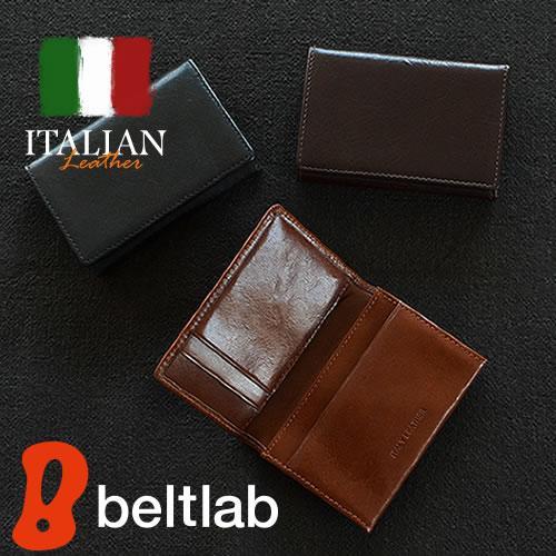 【カードケース 名刺入れ メンズ レディース】上質なイタリアンレザーの、品よいカード入れ。普段使いにもビジネスにも使える、シンプルデザイン。本革 牛革 ギフト プレゼント