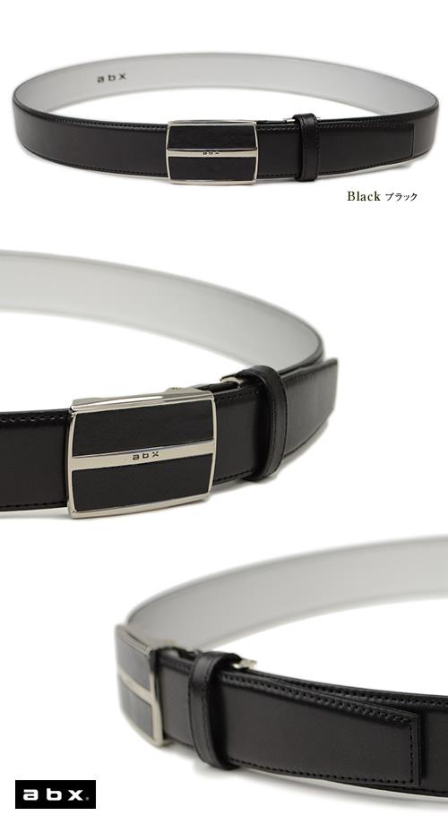 【送料無料 ベルト 日本製】abx エービーエックス ビジネスベルト メンズ 牛革 本革 BL-BB-0170