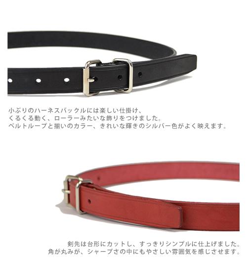 【ベルト 日本製】ベルト専門店『 Nippon de Handmade 』小ぶりなバックルとすっきり細みで、アクセサリー感覚で楽しめる、きれいめスタイルにあわせたい、東京の革職人さんがベルト1本1本手作り、メンズ、レディースにこだわり牛革を楽しむ本革ベル ト