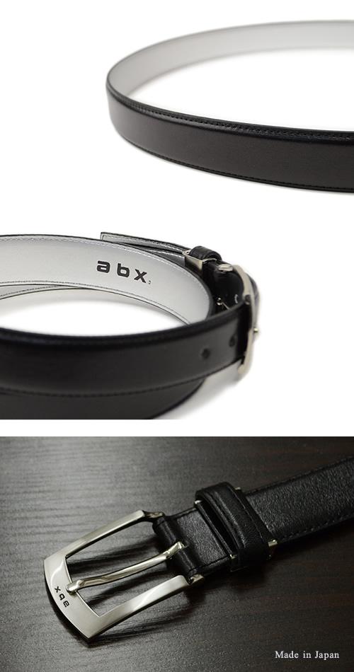 【送料無料 ベルト 日本製】abx エービーエックス ビジネスベルト メンズ 牛革 本革 BL-BB-0164