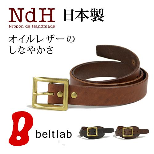 【ベルト 日本製】ベルト専門店『 Nippon de Handmade 』しっとりオイルレザーにひねりを加えたギャリソンバックル、東京の革職人さんがベルト1本1本手作り、メンズ、レディースにこだわり牛革を楽しむ本革ベルト