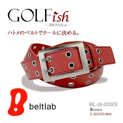 【GOLFish -ゴルフィッシュ-】たくさんのハトメがかっこいい、ダブルピンのギャリソンバックル。ゴルフウェアにアクセント、ゴルフをスタイリッシュに楽しむメンズベルト。「BL-GI-0023」