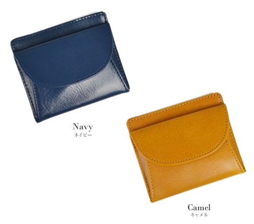 【財布 メンズ レディース】上質なイタリアンレザーのケースは、カードケースに、小銭入れに、小さなお財布としても使える。普段使いにもビジネスやフォーマルにもOKな、シンプルデザイン。本革 牛革 ギフト プレゼント