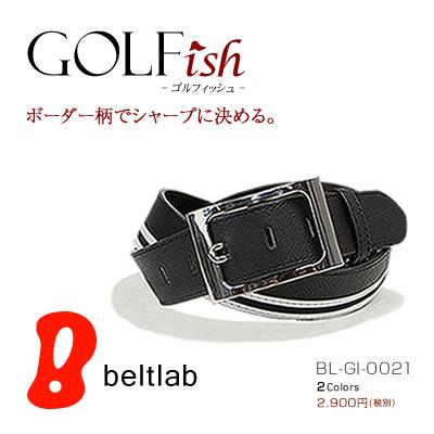 【GOLFish -ゴルフィッシュ-】ブラックとホワイト、シンプルなモノクロ2色のボーダー柄でシャープに決める。ゴルフウェアにアクセント、ゴルフをスタイリッシュに楽しむメンズベルト。「BL-GI-0021」