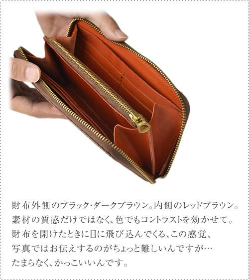 財布 メンズ 長財布 コードバン 日本製 送料無料 『 Nippon de Handmade ニッポンデハンドメイド 』 コードバン 馬革 牛革 栃木レザー 紳士