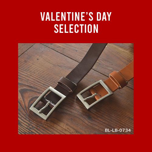 ベルトラボ『 バレンタインセレクション 』限定 革が 変わっていくを楽しむギフトセット