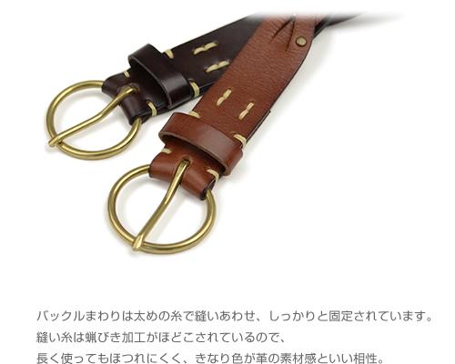 【本革 ベルト レディース】『couleur -クルール-』スタッズと編み込みがアクセント。ちょっぴり細みのカジュアルベルト