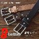 【ベルト 日本製 メンズ】送料無料『 Nippon de Handmade 』姫路レザーの上質ショルダーレザー しっかり感を楽しむ シンプルなデザインがかっこいいレザーベルト Belt
