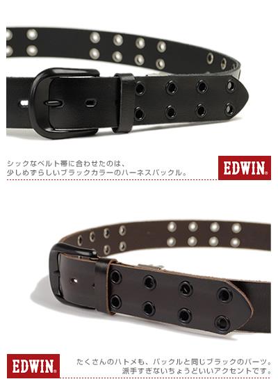 『EDWIN -エドウィン-』ロングサイズの40mm幅、シックなグラデーションのカラーリングに、ブラックのバックルとハトメが印象的、メンズにもレディースにも、こだわり牛革のレザーベルト