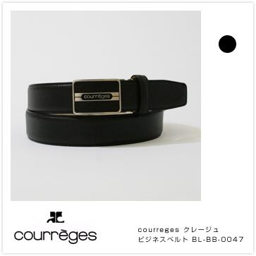 【ビジネスベルト メンズ】 courreges [クレージュ] ビジネスベルト