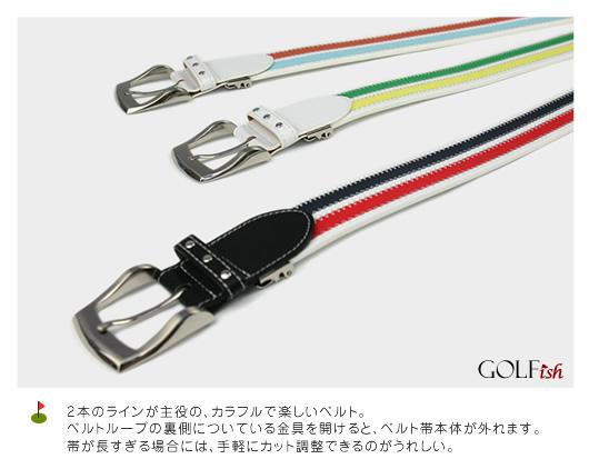 【GOLFish-ゴルフィッシュ-】2色のラインがポップなアクセント。遊び心のあるデザインは、大人の余裕を感じさせる。ゴルフウェアにアクセント、ゴルフをスタイリッシュに楽しむメンズ用ベルト。「BL-GI-0009」