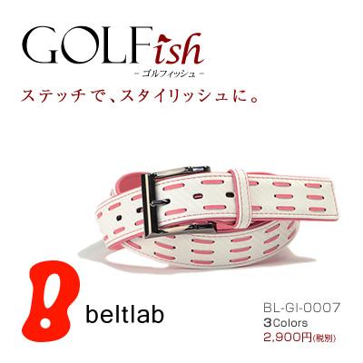 【GOLFish-ゴルフィッシュ-】メッシュのような繊細なストライプの地模様に、大胆なステッチでインパクト!ゴルフウェアにアクセント。ゴルフをスタイリッシュに楽しむメンズ用ベルト。「BL-GI-0007」
