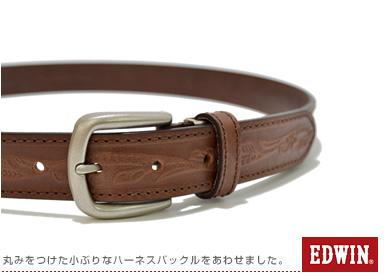 『EDWIN エドウィン ベルト』スリムな30mm幅に型押しデザインがアクセント、定番ベーシックデザイン、こだわりイタリア牛革のレザーベルト