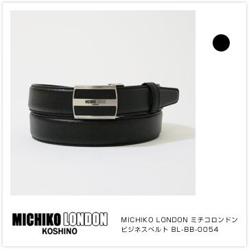 【ビジネスベルト メンズ】MICHIKO LONDON [ミチコロンドン] ビジネスベルト