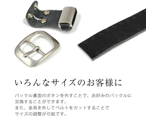 【ベルト 日本製 栃木レザー】『 Nippon de Handmade 』 栃木レザーにお花の型押し。日本で職人さんがベルト1本1本手作り、革を楽しんでいただける カジュアルベルト 本革ベルト Belt ギフト メンズ レディース