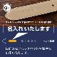 ベルト 名入れ オリジナルをプラス ネーム入れ 刻印 名前入れ ギフト プレゼント 記念品 お祝い 栃木レザー 日本製