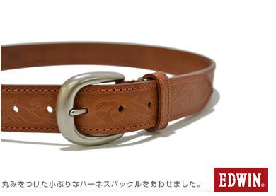 『EDWIN エドウィン ベルト』35mm幅に型押しデザインがアクセント、定番ベーシックデザイン、こだわりイタリア牛革のレザーベルト
