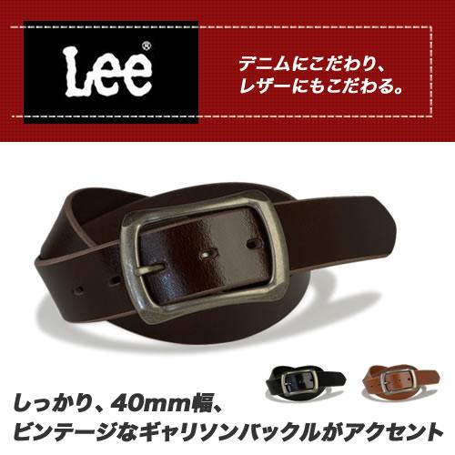 『Lee リー ベルト』しっかり感のある約4.0cm幅の牛革に無骨なギャリソンバックルを合わせたレザーベルト。デニムだけでなく色んなボトムスにも、いつものカジュアルスタイルに♪ベルト メンズ レディース 本革