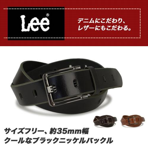 『Lee リー ベルト』約3.5cm幅の牛革に楕円のフォルムでパンチング。サイズフリー。バックルに、クールな輝きのブラックニッケルバックルを合わせました。デニムだけでなく色んなボトムスにも、いつものカジュアルスタイルに♪ベルト メンズ レディース 本革