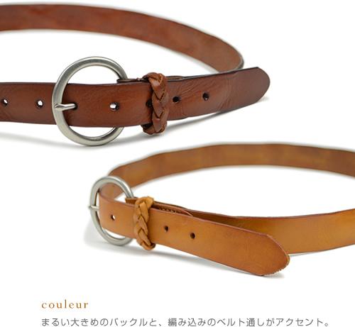 【本革 ベルト レディース】『couleur -クルール-』大きめバックルと編み込みのベルト通しがアクセント。2.8cm幅ちょっぴり細みなカジュアルベルト
