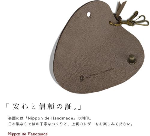 【日本製 キーホルダー メンズ レディース】『 Nippon de Handmade 』味わい深いフルベジタブルタンニン、半月レザーキーフォルダーで持ちやすい。日本で職人さんがひとつひとつハンドメイド、使うほどに素材感が増す、革を楽しみたいキーホルダー【U】