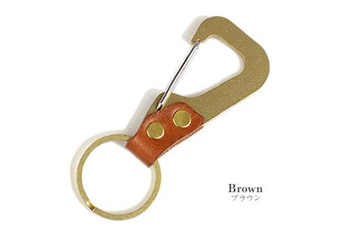 【日本製 キーリング メンズ】『 Nippon de Handmade 』味わい深い真鍮製、フラットなカラビナデザインがオシャレなキーホルダー。日本で職人さんがひとつひとつハンドメイド、バッグにデニムに、使うほどに素材感が増すシンプルなキーリング【U】