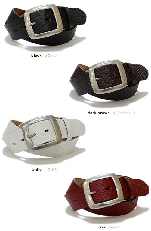 【ベルト ハンドメイド】『 Nippon de Handmade 』繊細な素材感のリザード柄、日本の工場で丁寧にハンドメイド、こだわり型押しデザインがアクセントになる牛革ベルト
