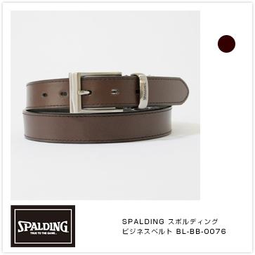 【ビジネスベルト メンズ】SPALDING [スポルディング] ビジネスベルト