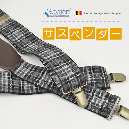 サスペンダー メンズ レディース 日本製 ゲバルト GEVAERT 3.5cm幅 幅広 マドラスチェックがトラッドな雰囲気 カジュアル