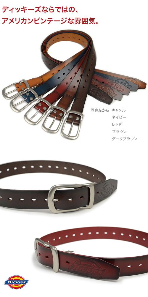 【Dickies ディッキーズ ベルト】たくさんのピンホールがうれしい深いグラデーションに人気の馬蹄型バックルを合わせた牛革ベルト