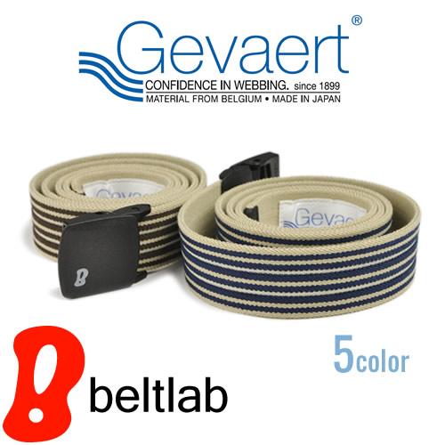 GEVAERT BANDWEVERIJ ゲバルト ゴムベルト「ベルギーの生地って、こんなに楽しかったんだ。」ベルト ゴムベルト メンズ レディース 日本製 伸縮性ばつぐんでとっても軽量、凹凸が楽しい マルチボーダー デザイン ゴムテープ、動きやすいベルト アウトドア Belt