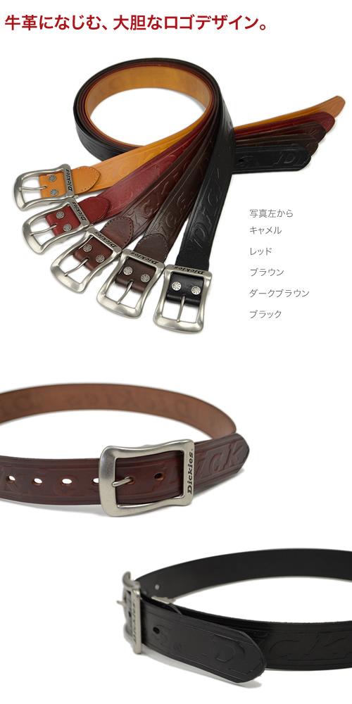【Dickies ディッキーズ ベルト】大胆なロゴの型押し、人気の馬蹄型バックルを合わせたすこし光沢のある牛革ベルト