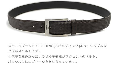 【ビジネスベルト 牛革 日本製】SPALDING スポルディング 紳士 ベルト 本革 ビジネスベルト