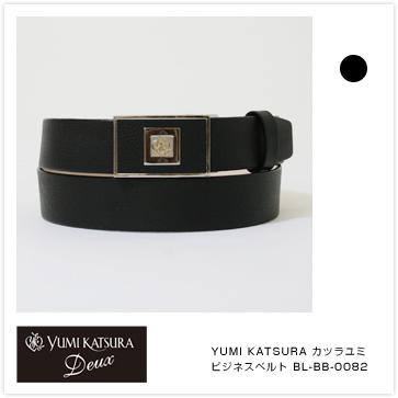 【ビジネスベルト メンズ】YUMI KATSURA [カツラユミ] ビジネスベルト