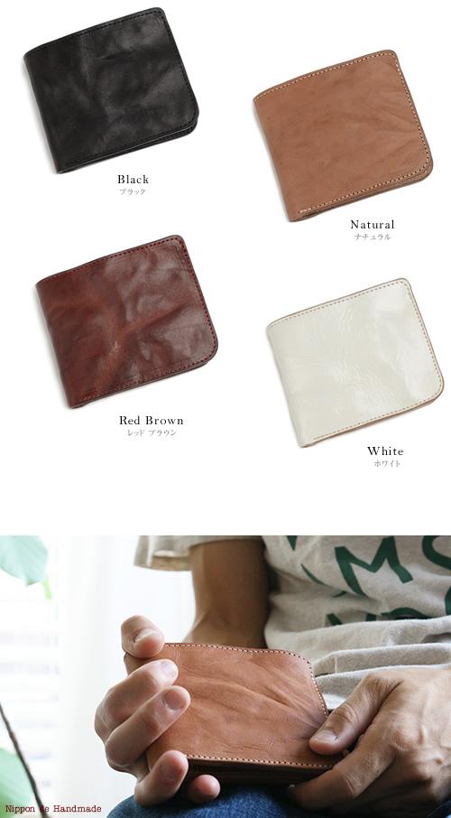 【送料無料 日本製 財布】『 Nippon de Handmade 』こだわり牛革の二つ折り財布、日本で革職人さんが革の素材感にこだわり、財布ひとつひとつ手作りにこだわった、じっくり「革」を楽しんでいただける牛革財布 二つ折り サイフ さいふ