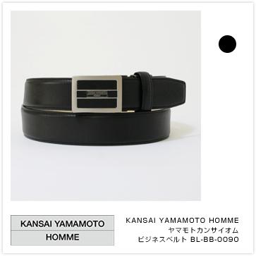 【ビジネスベルト メンズ】KANSAI YAMAMOTO HOMME [ヤマモトカンサイ オム] ビジネスベルト