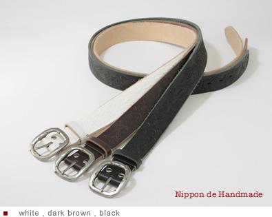 【ベルト ハンドメイド】『 Nippon de Handmade 』ロングサイズ、こだわりの上質レザーに、クラフトマンシップあふれた型押しデザインが味わい深い、レザーベルト