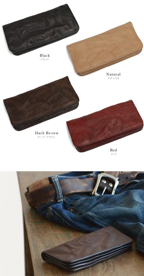 【送料無料 日本製 財布】『 Nippon de Handmade 』こだわり牛革の長財布、日本で革職人さんが革の素材感にこだわり、財布ひとつひとつ手作りにこだわった、じっくり「革」を楽しんでいただける牛革財布