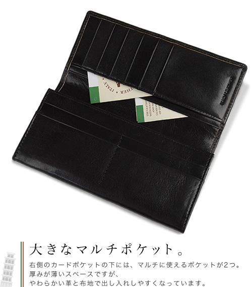 【財布 長財布 イタリアンレザー】すっきりスマートな二つ折りの長財布、上質なイタリア牛革の本革財布 メンズ ウォレット ビジネス ギフト プレゼントに