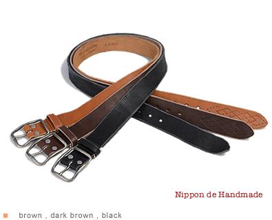 【ベルト ハンドメイド】『 Nippon de Handmade 』アーガイル柄の型押しデザインがアクセント、栃木レザーを日本の工場で丁寧に手作り、革の素材感を楽しんでいただけるレザーベルト