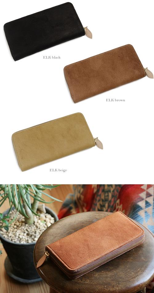 【送料無料 日本製 長財布 エルク】『 Nippon de Handmade 』フィンランドエルクレザーの心地いい素材感、コの字ファスナーのしっかり大容量、日本で職人さんがひとつひとつ手作り、上品さただようデザインの革財布
