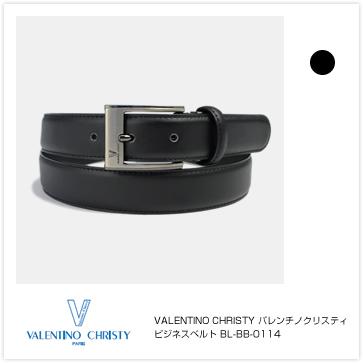 【ビジネスベルト】VALENTINO CHRISTY バレンチノクリスティ ビジネスベルト BL-BB-0114