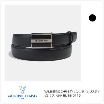 【ビジネスベルト】VALENTINO CHRISTY バレンチノクリスティ ビジネスベルト BL-BB-0115
