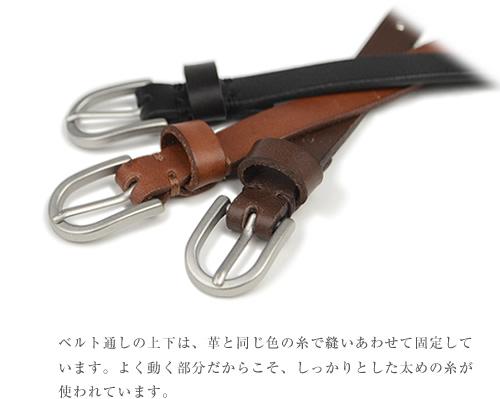 【ベルト スタッズベルト】『 Calm -Mira- 』 1.5cm、細みのベルトで小さなかがやき カジュアルベルト メンズ レディース 本革ベルト 牛革ベルト デニム Belt ギフト【U】