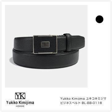 【ビジネスベルト】Yukiko Kimijima ユキコキミジマ ビジネスベルト BL-BB-0118